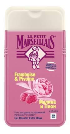 Гель для душа LE PETIT MARSEILLAIS Малина и пион 250 мл