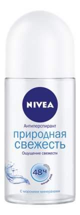 Дезодорант NIVEA Природная свежесть 50 мл