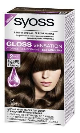 Краска для волос Syoss 5-1 Темный капучино 115 мл