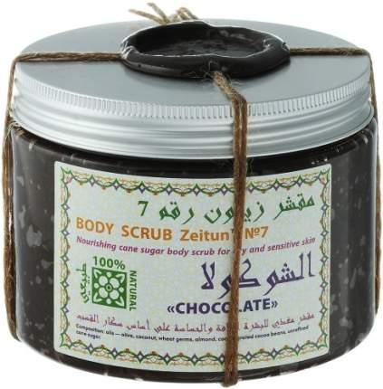 Сахарный скраб для тела №7 Zeitun Шоколад, 500 мл