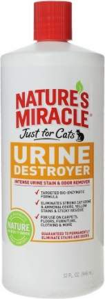 Уничтожитель пятен, запахов и осадка от мочи кошек 8IN1 Urine Destroyer 945 мл