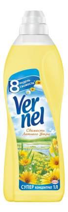 Кондиционер для белья Vernel свежесть летнего утра, 910 мл