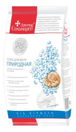 Соль для ванн Доктор Сольморей Природная 1 кг