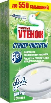Стикер чистоты для унитаза Туалетный утенок цитрус 3 штуки