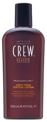 Лосьон American Crew текстурирующий слабой фиксации 250 мл