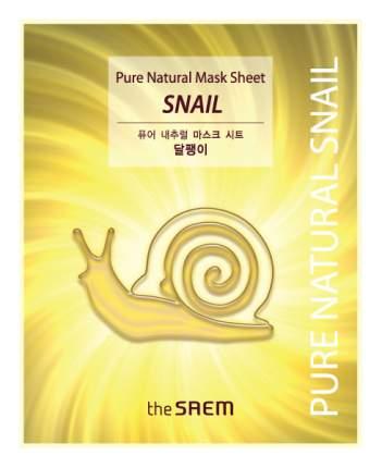 Маска для лица the SAEM Pure Natural Mask Sheet Snail 20 мл