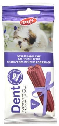 Лакомство для собак Titbit Biff Dent, палочки, печень говяжья, 40г
