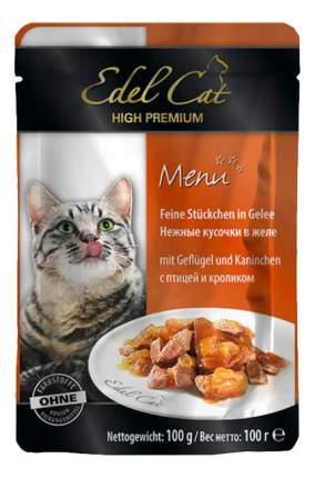 Влажный корм для кошек Edel Cat, домашняя птица, кролик, 20шт, 100г