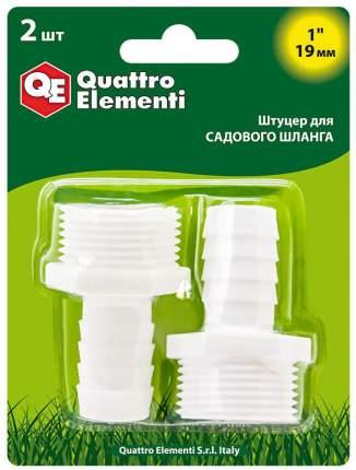 Набор переходников для шланга Quattro Elementi 771-916 1''
