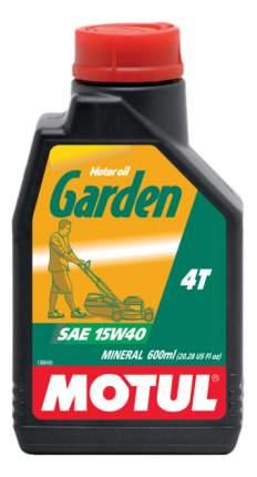Для четырехтактных двигателей MOTUL Garden 4T 15W-40 106992