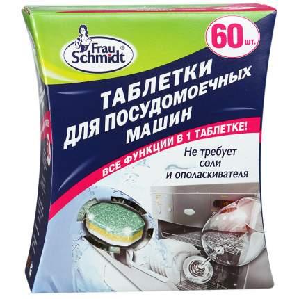 Таблетки для мытья посуды в посудомоечной машине Frau Schmidt все в 1 60 штук