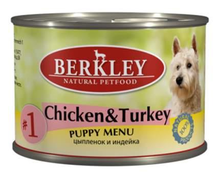 Консервы для щенков Berkley Puppy Menu, цыпленок, индейка, 200г