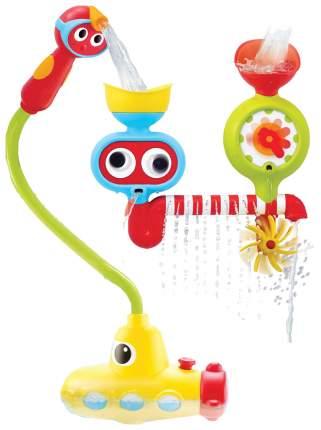 Игрушка для купания Yookidoo Подводная лодка