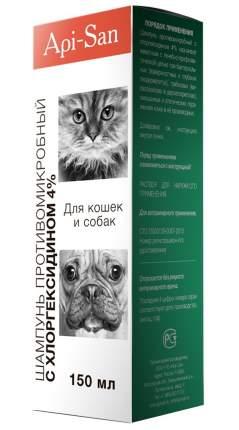 Шампунь для кошек и собак Api-San Противомикробный, хлоргексидин 4%, 150 мл