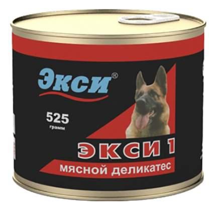 Консервы для собак Экси-1 Мясной деликатес, мясо, 525г