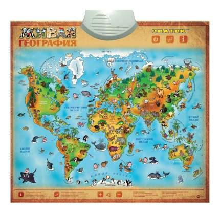 Интерактивный плакат Знаток Живая география