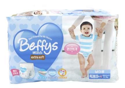 Подгузники Beffy's Extra Soft XL для мальчиков (13-18 кr), 32 шт.