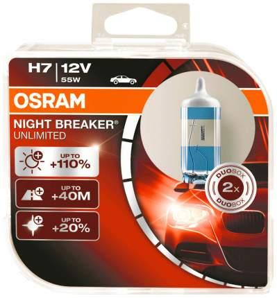 Лампа галогенная OSRAM NIGHT BREAKER UNLIMITED 55W px26d