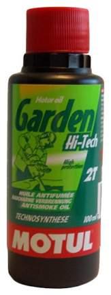 Для двухтактных двигателей MOTUL Garden 2T Hi-Tech 101305