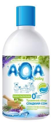 Гель для купания детский AQA baby Сладкий сон