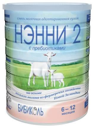 Смесь на основе козьего молока Бибколь Нэнни 2 от 6 до 12 мес. 800 г