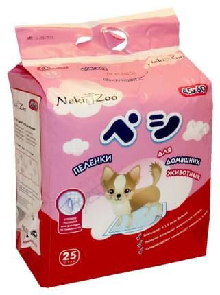 Пеленки для домашних животных Зооник Neki-Zoo PP1309, 25 шт