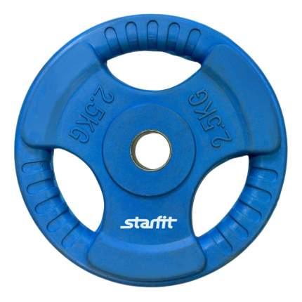 Блин обрезиненный StarFit 2,5 кг сталь BB-201 26 мм синий