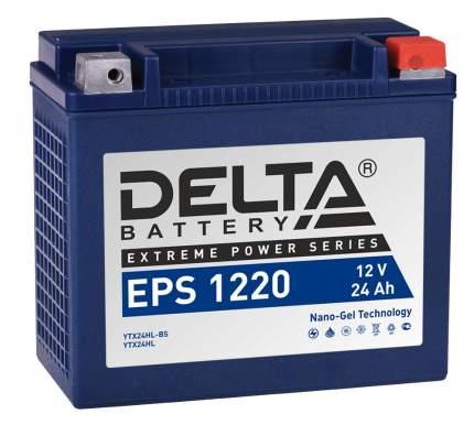 Аккумулятор автомобильный автомобильный Delta EPS 1220 24 Ач