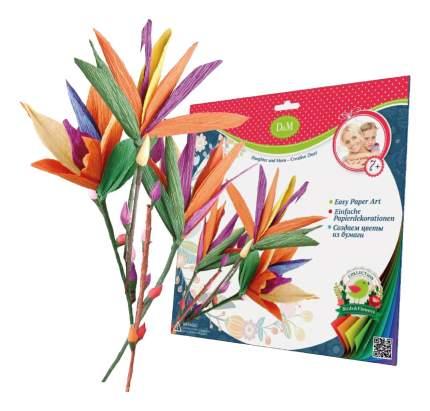 Набор для создания бумажных цветов Стрелиция Делай с мамой 57407