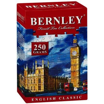 Чай черный Bernley english classic 250 г