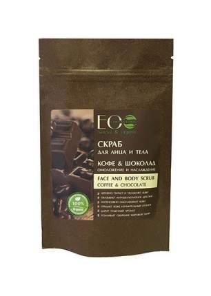 Скраб для тела ECOLab Кофе и Шоколад 40 г