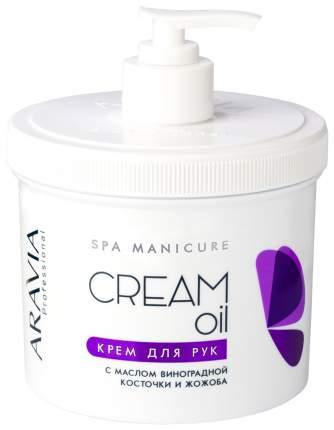 Крем для рук Aravia Professional Cream Oil с маслом виноградной косточки и жожоба 550 мл