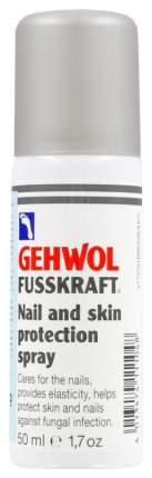 Дезодорант для ног Gehwol Fusskraft Nail and Skin Protection Spray 50 мл