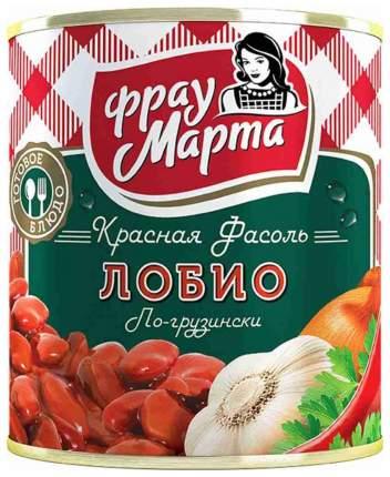 Фасоль Фрау Марта лобио по-грузински красная консервированная 310 г