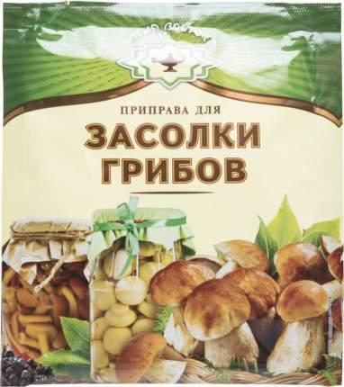 Приправа  Магия востока для засолки грибов 25 г