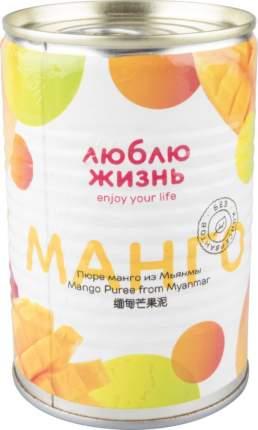 Пюре манго Люблю жизнь из мьянмы 430 г
