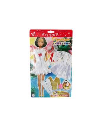 Одежда для кукол Виана модель 11