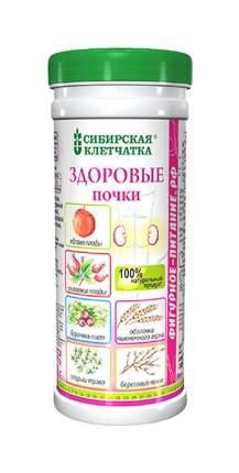 Клетчатка Сибирская здоровые почки 170 г