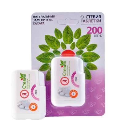 Стевия QUFU 200 таблеток