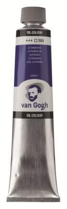 Масляная краска Royal Talens Van Gogh №504 ультрамарин 200 мл