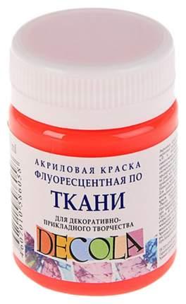 Акриловая краска для ткани Невская Палитра Decola Fluo красный 50 мл