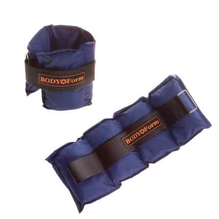 Утяжелители Body Form WUN01 2 x 0,2 кг, темно-синие