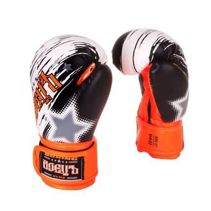 Боксерские перчатки БоецЪ BBG-07 оранжевые 4 унции