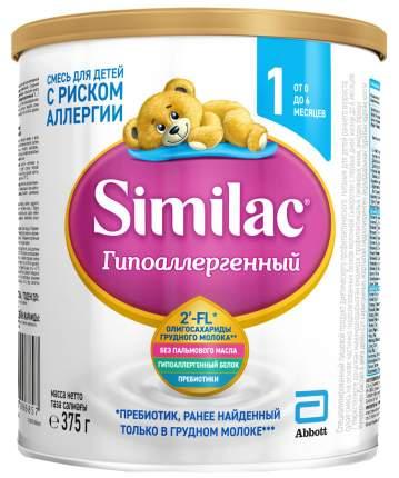 Молочная смесь Similac Гипоаллергенный 1 от 0 до 6 мес. 375 г