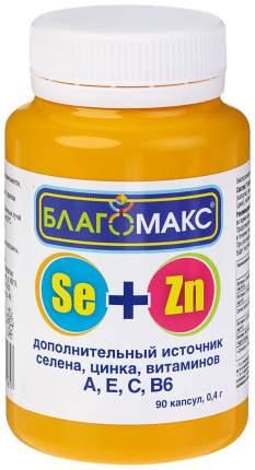 Благомакс селен и цинк с витаминами А,Е,С,В6 капс 0,4г N90