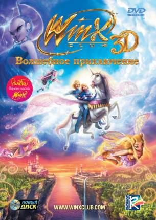 Winx Club. Волшебное Приключение (DVD)