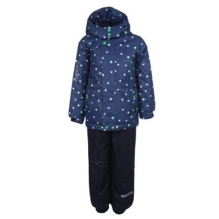 Комплект верхней одежды Emson, цв. синий р. 122