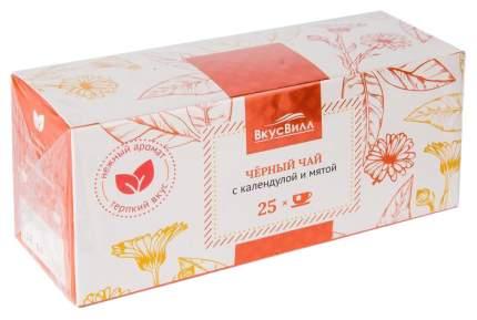 Чай с мятой и календулой в пакетиках 50 г (25 пакетиков по 2 г)