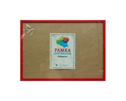 Рамка для пазлов из 1000 деталей, 68х48,5 см, багет плоский 20 мм, цвет красный