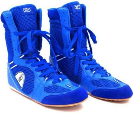 Боксерки Green Hill PS005, синие, 38